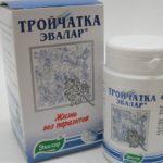 Лекарство от лямблий: список таблеток и препаратов для лечения