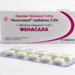 Противоглистние препарати для человека: обзор средств и лекарств