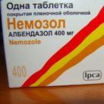 Лечение Немозолом