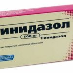 Тинидазол против лямблий