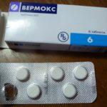Вермокс: противопоказания и побочные эффекты