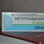 Метронидазол – хороший противопротозойный препарат