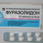 Фуразолидон от паразитов