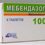 Острици у взрослих: симптоми и лечение таблетками и народними стредствами