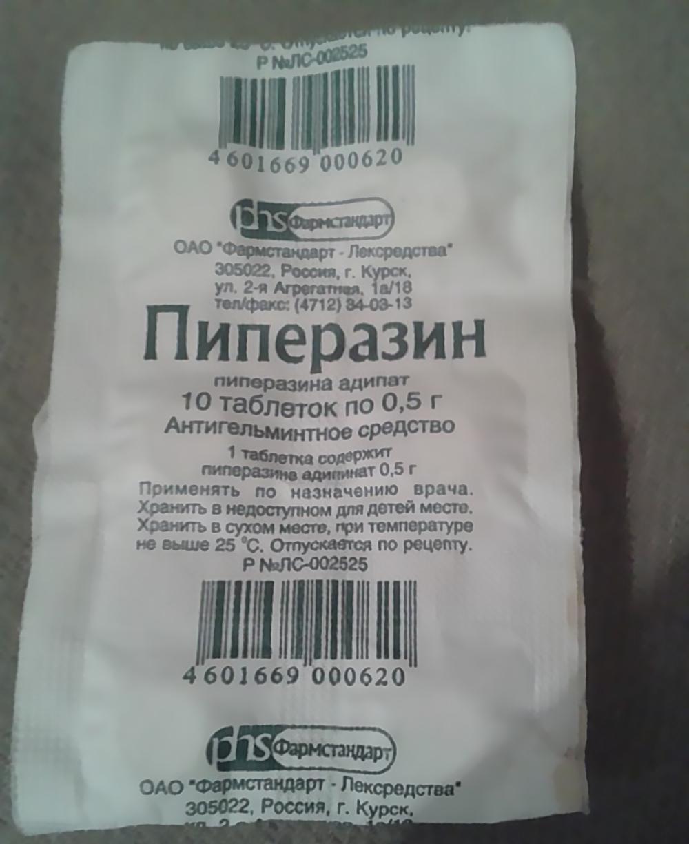 дешевые таблетки против аллергии