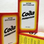 Сода и йод от паразитов: содовая клизма от паразитов, как принимать для чистки