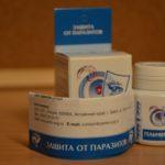 Гельмипаль: инструкция по применению и отзиви о средстве от паразитов