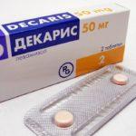 Декарис – мощное противоглистное средство