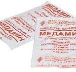 Медамин: инструкция по применению, цена, отзиви и аналоги таблеток