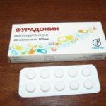 Фуразолидон: аналоги, разница аналогичних препаратов, что лучше