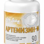Артемизин: инструкция по применению, цена и отзиви о препарате