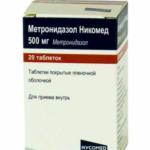 Метронидазол Никомед 500 мг