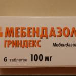 Лучший аналог Альбендазола