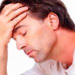 Токсоплазмоз у человека: симптоми, лечение и фото людей
