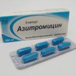 Азитромицин.