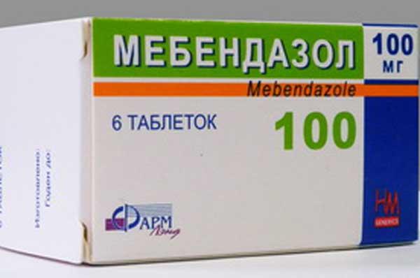 лекарство аторис для чего применяют как принимать