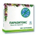 Показания к применению и фармакодинамика Паразитокса