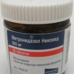 Метронидазол отзывы