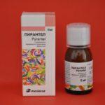 Как избавиться от аскариди: таблетки, препарати, еффективние средства, как принимать
