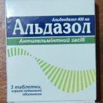 Противогельминтние препарати последнего поколения: таблетки и средства для людей, цена