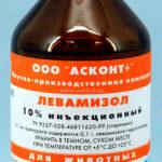 Левамизол от глистов