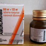 метронидазол и противопоказания