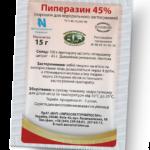 Препарати от гельминтов для человека: види таблеток и средств для людей