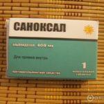Фенасал: инструкция по применению, цена таблеток, отзиви и аналоги