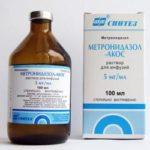Метронидазол Акос