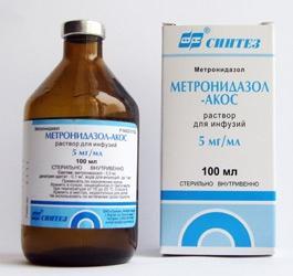 метронидазол инъекции инструкция по применению