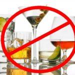 воздержание от алкогольных напитков