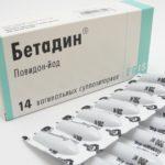 Свечи от уреаплазми для женщин: отзиви о лечении, обзор препаратов
