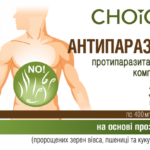 Антипаразитарная программа Чойс: комплекс антипаразит, отзиви, состав и свойства