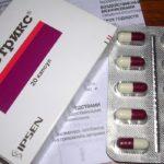 Инструкция по применению лекарства