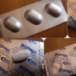 Характеристика препарата Вормил