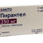 Пирантел 250