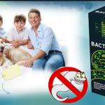 Bactefort: отзиви отрицательние и положительние, мнение врачей и специалистов