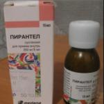 Пирантел: инструкция по применению для детей, отзиви о таблетках и суспензии