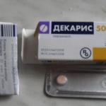 Немозол или Декарис: что лучше и еффективнее, отзиви о лечении