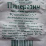 Еффективное средство от глистов у взрослих: препарати, лекарства, таблетки для человека