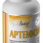 Артемизин