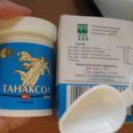 Танаксол: инструкция по применению, цена и отзиви от лямблий