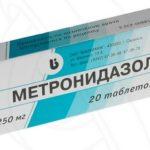 Чем заменить Метронидазол если аллергия или непериносимость