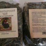 монастырский чай от паразитов – правда или развод?