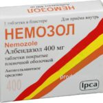 Немозол таблетки: цена, инструкция по применению от глистов, отзиви