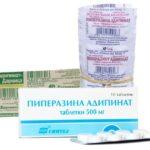 Пиперазин для взрослых и детей
