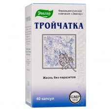При повышенной кислотности рекомендуется употреблять препарат рекицен
