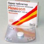 Немозол для профилактики: взрослим, как пить, инструкция по применению