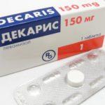 Таблетки Декарис: инструкция по применению для человека, цена, отзиви, аналоги