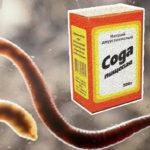 Воздействие соды на паразитов